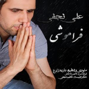 Ali Najafi – Faramoshi