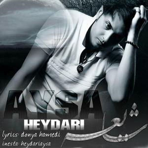 Aysa Heydari – Shayee