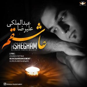 Alireza Abdolmaleki – Eshgham