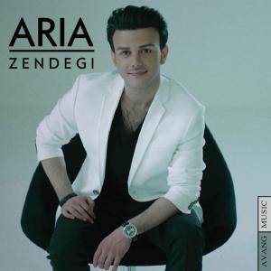 Aria – Zendegi