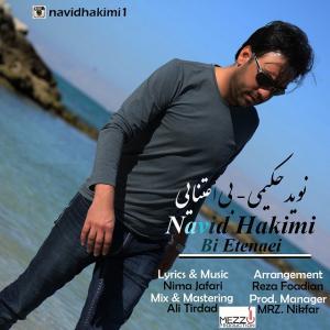 Navid Hakimi – Bi Etenaee