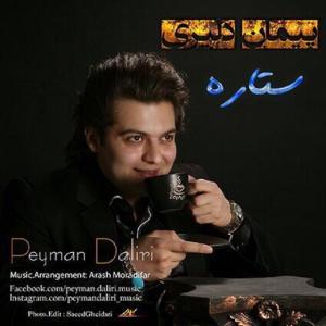 Peyman Daliri – Setareh