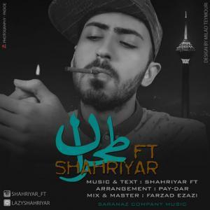 Shahriyar FT – Tehran