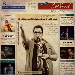 Mohammadreza Moghaddam – Golnar