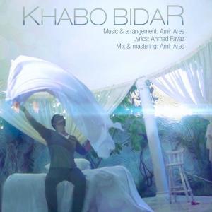 Amir Ares – Khabo Bidar