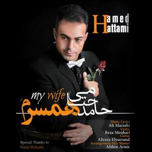 Hamed Hattami – Hamsaram