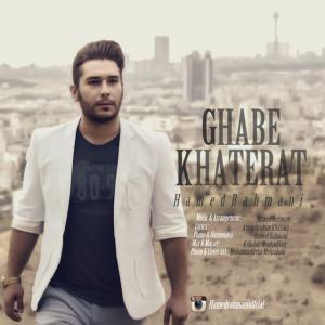 Hamed Rahmani – Ghabe Khaterat
