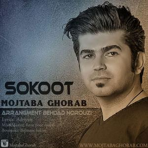 Mojtaba Ghorab – Sokoot