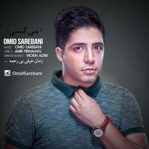 Omid Sarebani – Bi Kasi