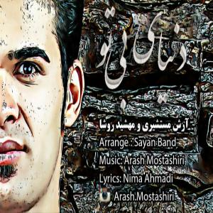 Arash Mostashiri – Donyaye Bito