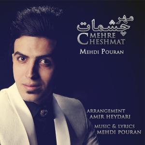 Mehdi Pouran – Mehre Cheshmat
