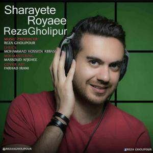 Reza Gholipour – Sharayete Royaee
