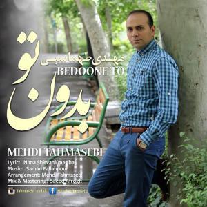 Mehdi Tahmasebi – Bedoone To