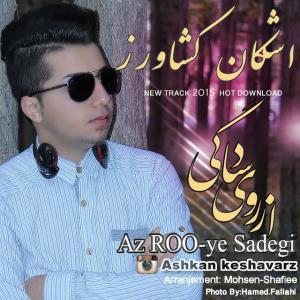 Ashkan Keshavarz – Az Roo Ye Sadegi