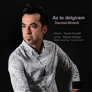 Davood Aliverdi – Az To Delgiram