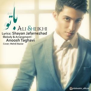Ali Sheikhi – Ba To