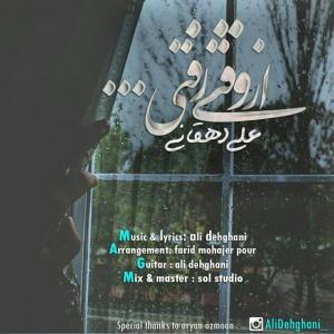 Ali Dehghani – Az Vaghti Rafti