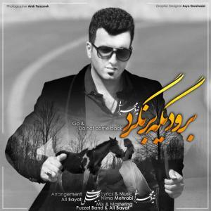 Nima Mehrabi – Boro Dige Barnagard
