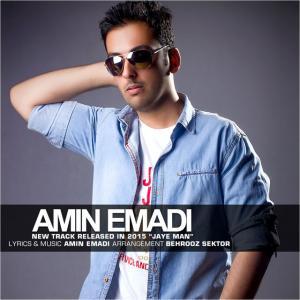 Amin Emadi – Jaye man