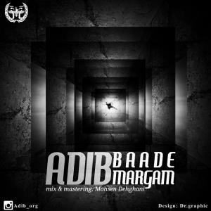 Adib – Baade Margam