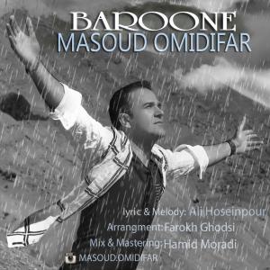 Masoud Omidifar – Baroone