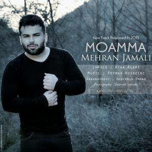 Mehran Jamali – Moama