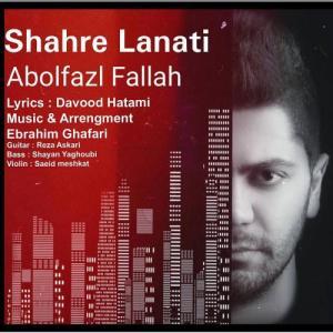 Abolfazl Fallah – Shahre Lanati