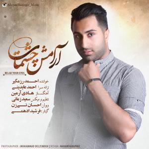 Ahmad Razmgir – Aramesh Cheshmat