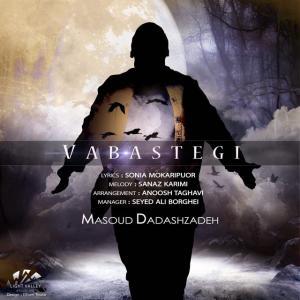 Masoud Dadashzadeh – Vabastegi