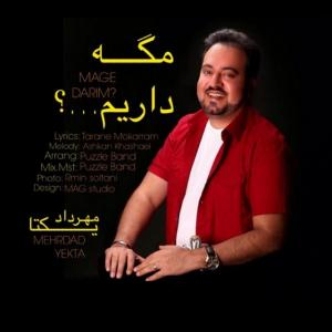 Mehrdad Yekta – Mage Darim