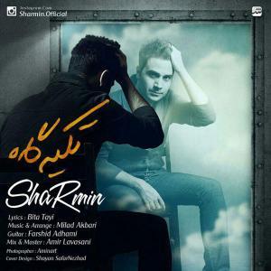Sharmin – Tekye Gah