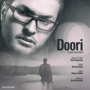 Arash Noorolahi – Doori