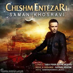 Saman Khosravi – Cheshm Entezari