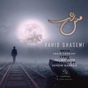 Vahid Ghasemi – Matne Shab