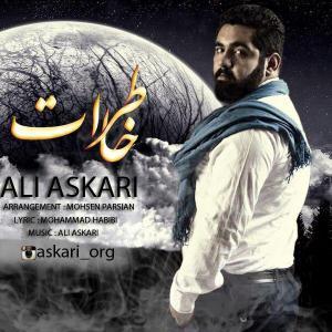 Ali Askari – Khaterat