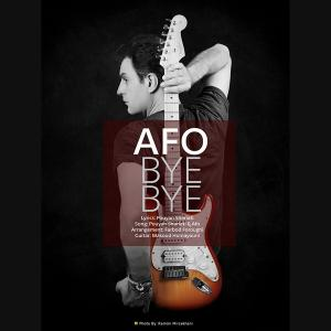 Afo – Bye Bye