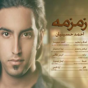 Ahmad Hosseinian – Zemzemeh