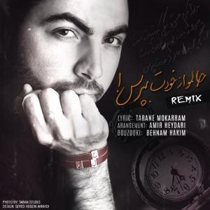 Ali Maleki – Halamo Az Khodet Bepors (Remix)