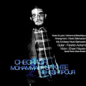 Mohammad Beheshtipour – Cheghadr Sakhte