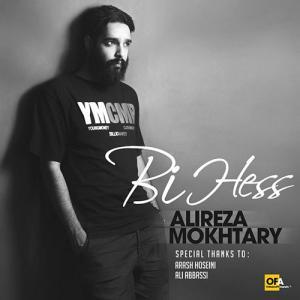 Alireza Mokhtary – Bi Hess
