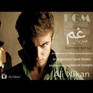 Ali Nikan – Seriale Gham
