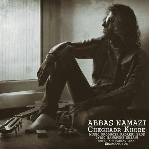 Abbas Namazi – Cheghadr Khobe