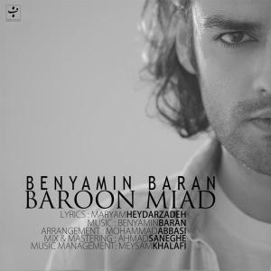 Benyamin Baran – Baroon Miad