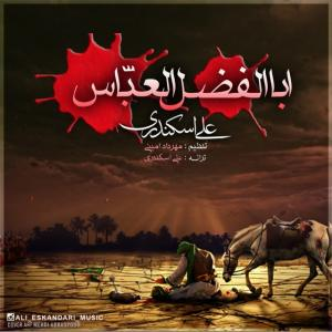 Ali Eskandari – Abolfazlel Abbas