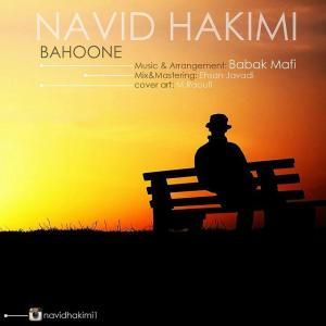 Navid Hakimi – Bahooneh