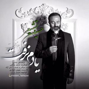 Hossein Tashayoei – Yadam Naraft