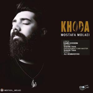 Mostafa Molaei – Khoda
