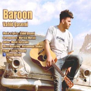 Vahid Ghasemi – Baroon