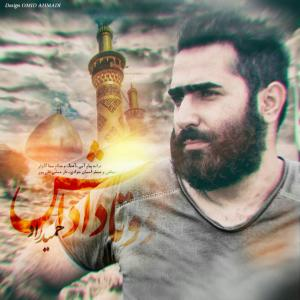 Hamid Raad – Dota Dadash