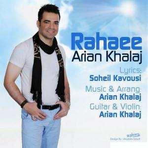 Arian Khalaj – Rahaee